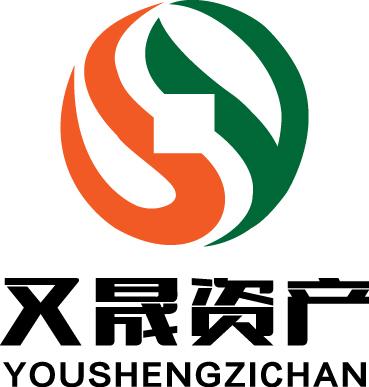 又晟资产管理(上海)有限公司