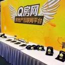 南京云房源软件服务有限公司