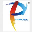 广州普兰内特概念酒店有限公司