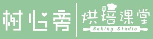 樹心旁(北京)教育咨詢有限公司