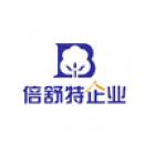 北京倍舒特科技发展有限公司