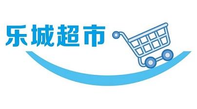 安徽樂城投資股份有限公司