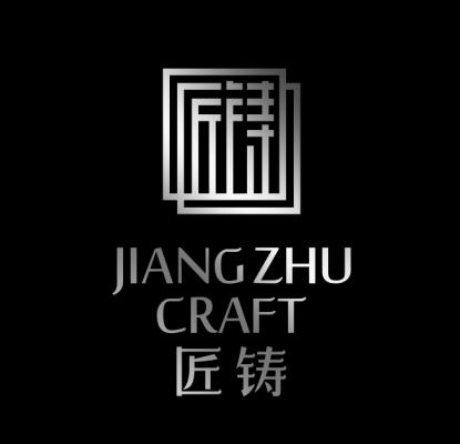 四川匠铸文化艺术品有限责任公司