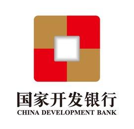 国家开发银行青岛市分行