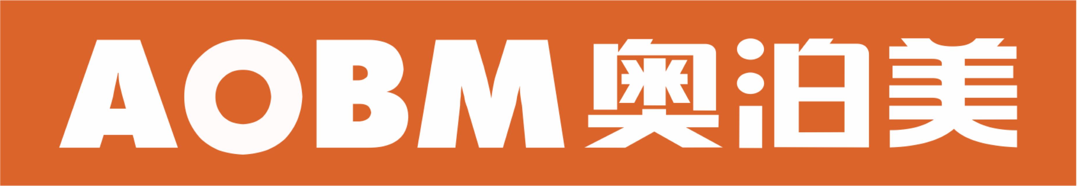 廣東奧泊美電器有限公司