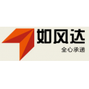 北京如风达快递有限公司厦门第七分公司