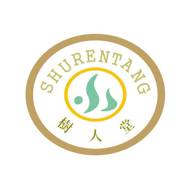苏州树人堂教育科技有限公司
