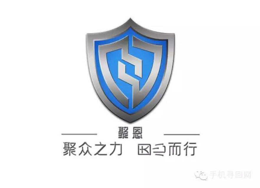 石家莊聚恩信息技術有限公司
