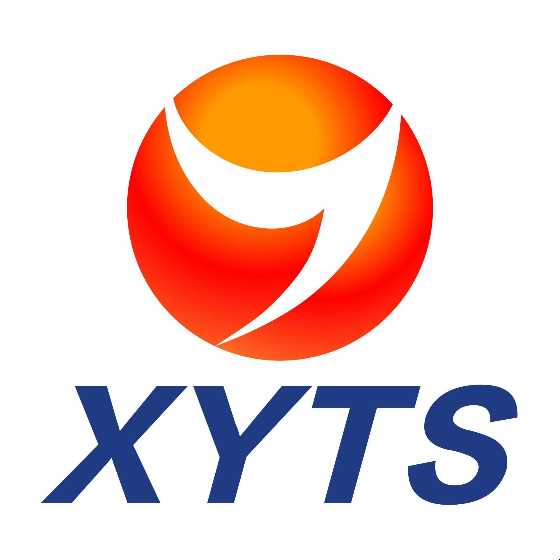 西安青旅国际旅行社有限责任公司阎良关山门市部