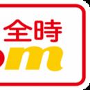 北京全时叁陆伍连锁便利店有限公司第八十二分公司