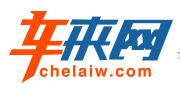 深圳市車來網商城汽車服務有限公司