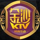徐州縣域傳媒策劃中心