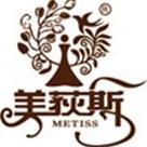 美荻斯美(北京)国际食品科技有限公司