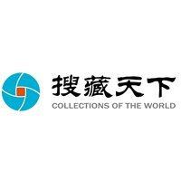 搜藏(北京)文化發展有限公司