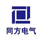 北京同方电气工程有限公司