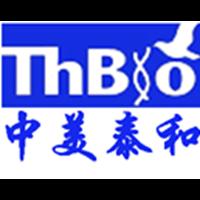 中美泰和生物技术(北京)有限公司