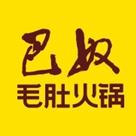 郑州巴奴贸易有限公司