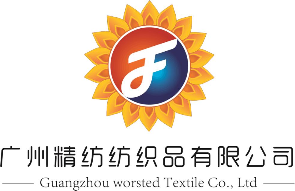 广州精纺纺织品有限公司
