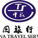 湖北省中国旅行社有限责任公司彭刘杨路门市部