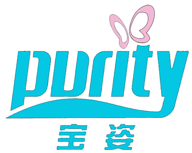 江蘇寶姿實業有限公司
