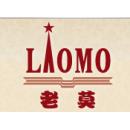 北京市老莫九九食品有限公司