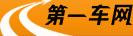 北京陽光第一車網科技有限公司