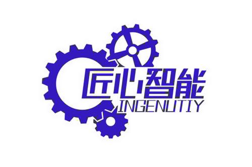 西安匠心智能工業設備有限公司
