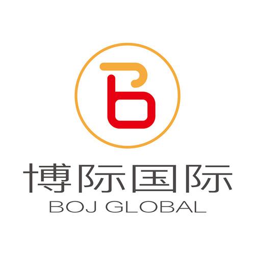 博际(北京)国际信息咨询服务有限责任公司