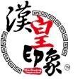 汉皇印象江苏生物科技股份有限公司