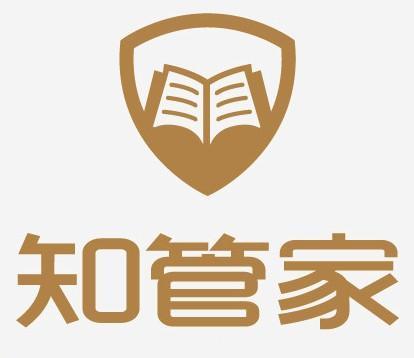 安徽知管家知识产权代理有限公司