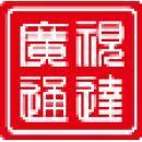 北京廣視通達數字網絡科技有限公司