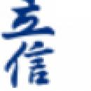 立信會計師事務所(特殊普通合伙)天津分所