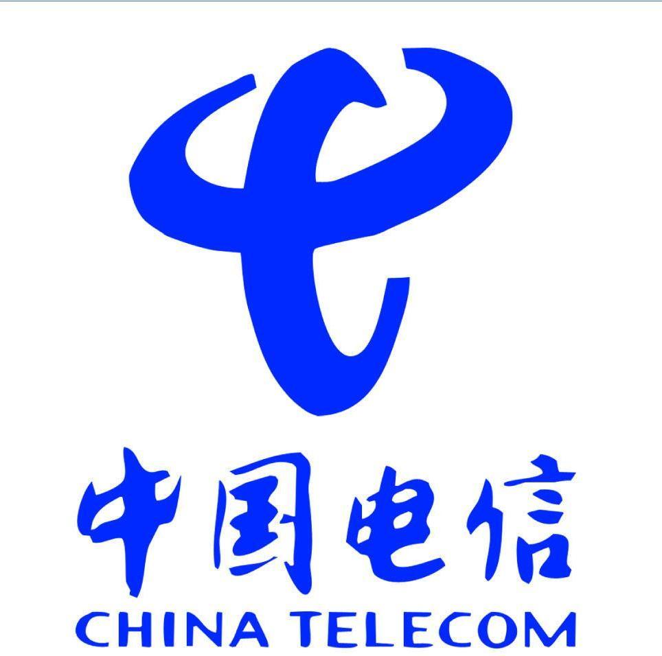 中国电信股份有限公司宁海越溪营业厅