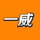 浙江超威矗网络科技有限公司