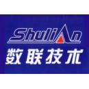 北京数联技术有限公司