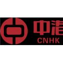 深圳市中港搬迁吊装有限公司