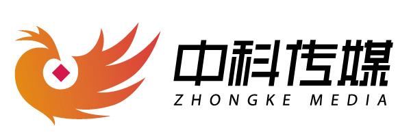 华信中科国际传媒集团有限公司