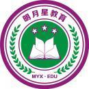 福州明月星教育投资有限公司