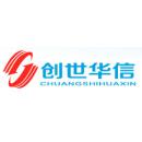 北京創世華信科技有限公司上海分公司