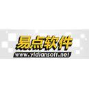 北京国软易点软件技术有限公司