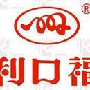 广州酒家集团利口福食品有限公司云龙路分店