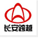 重慶長安跨越車輛有限公司