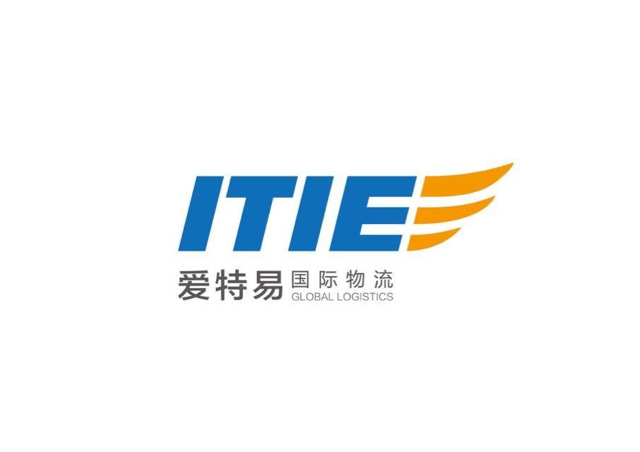 爱特易国际物流(江苏)有限公司