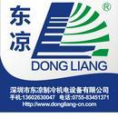 深圳市东凉制冷机电设备有限公司