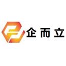 廣州企而立企業管理有限公司