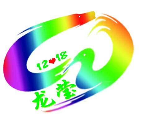 黑龙江龙莹科技有限公司