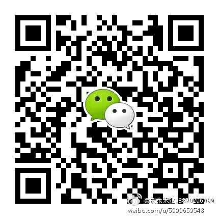庆余木业(天津)有限公司