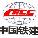 中铁十一局集团第五工程有限公司