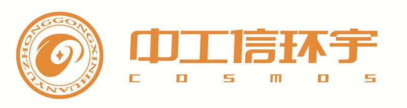 中工信环宇(北京)网络科技有限公司