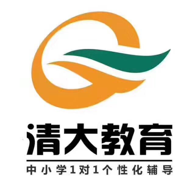 岳阳市阳光清大教育咨询有限公司